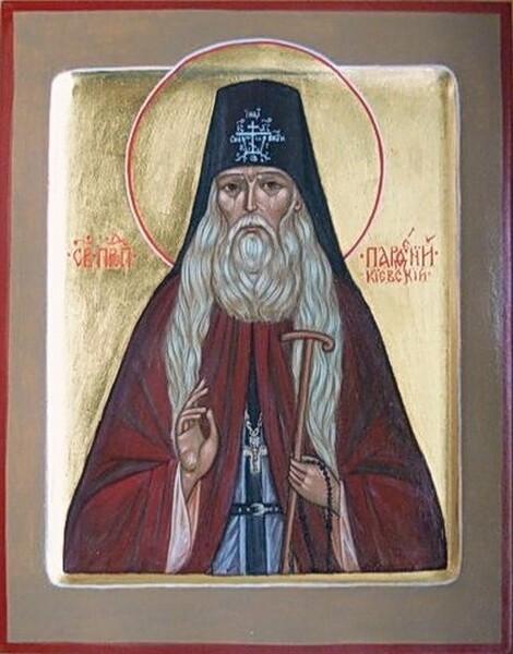 преподобный Парфений Киевский (Краснопевцев)