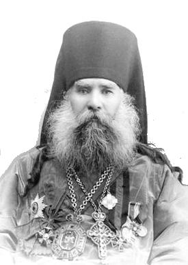епископ Христофор (Смирнов)