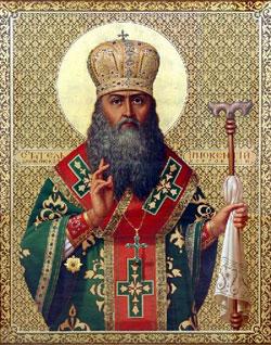 cвятитель Иннокентий, архиепископ Херсонский и Таврический