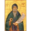 День памяти преподобного Иоанна Кассиана Римлянина - отмечается 13 марта