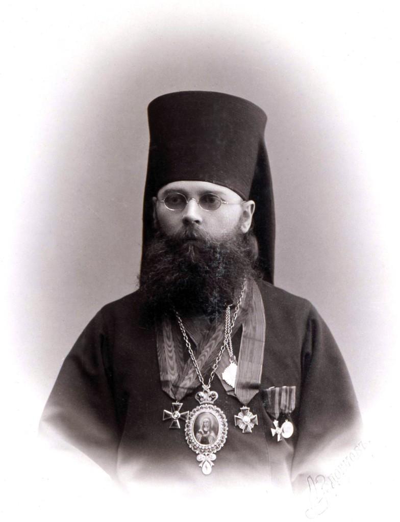 священномученик Никодим Белгородский