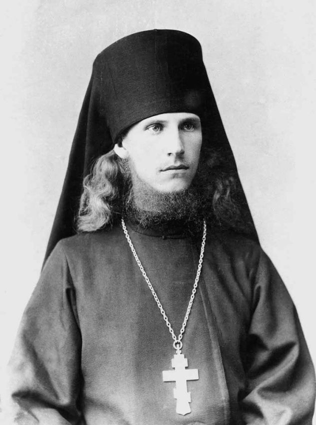 священномученик Петр (Зверев)