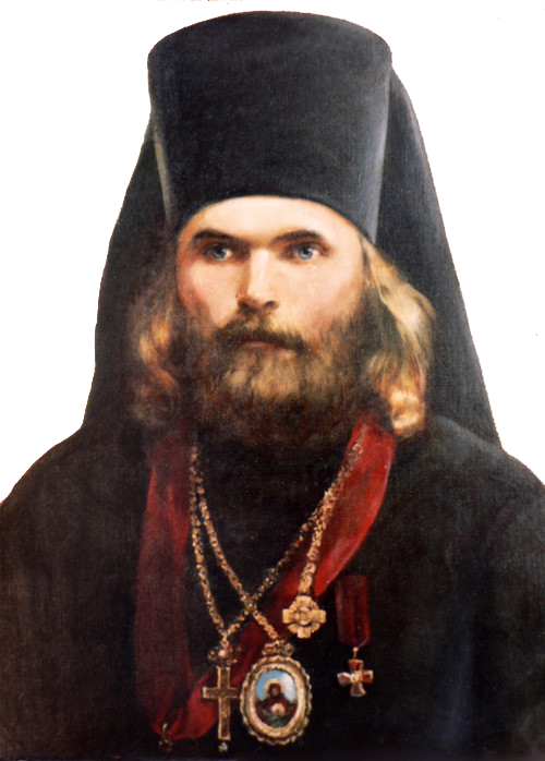 священномученик Пимен (Белоликов)