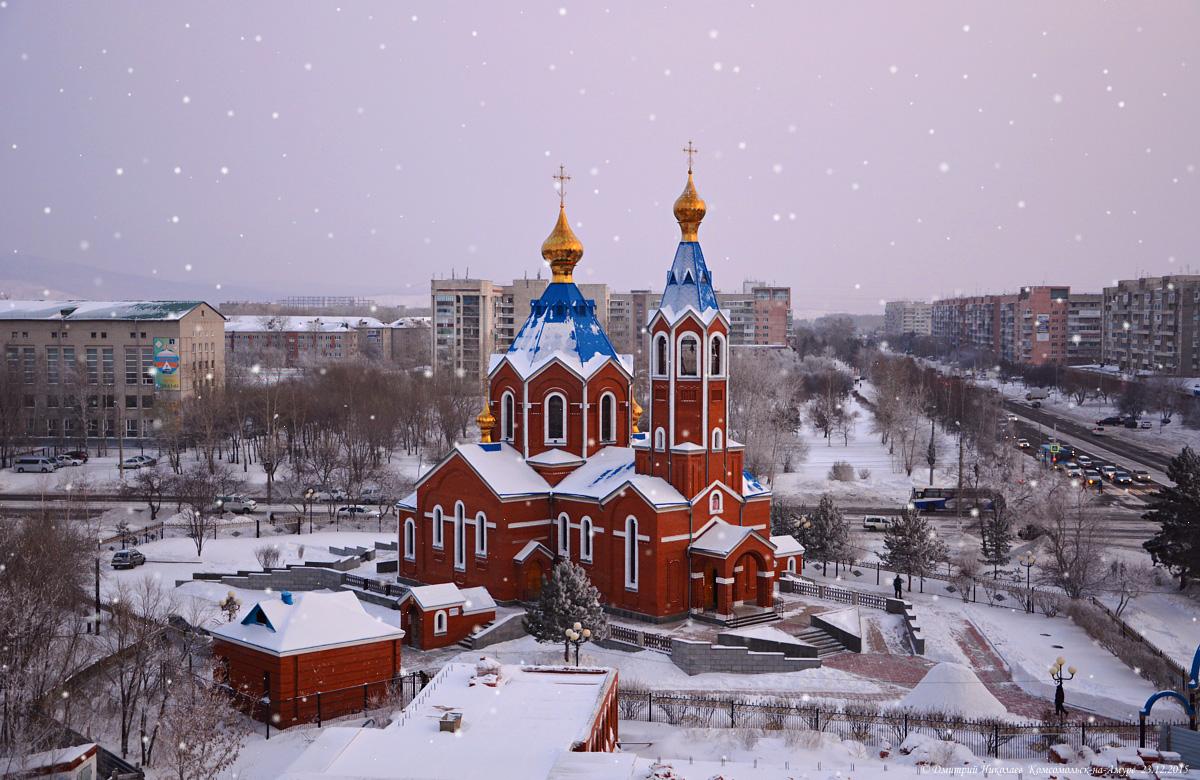 Отпуск, картинки комсомольск на амуре зима