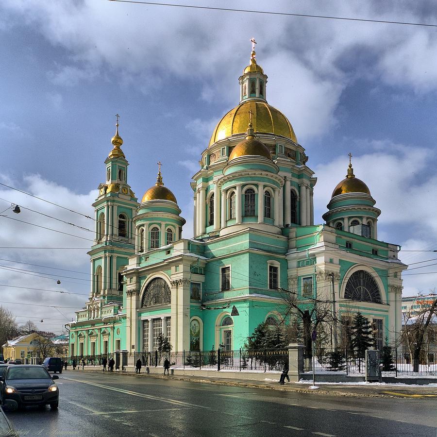 мечту собственном московские соборы и фото казалось, что иметь