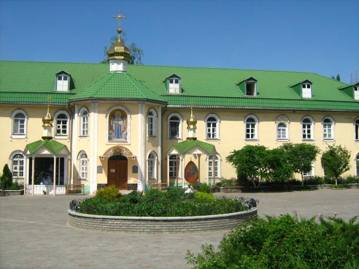 Покровский монастырь Кривой Рог.jpg