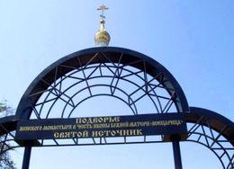 Подворье Краснодарский край1.JPG