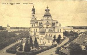 Новоиерусалимский монастырь Истра9.jpg