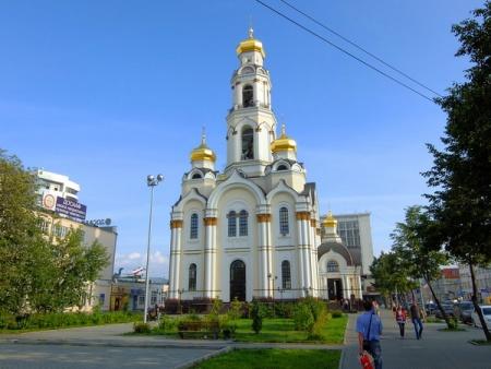 Екатеринбург (храмы), Большой Златоуст