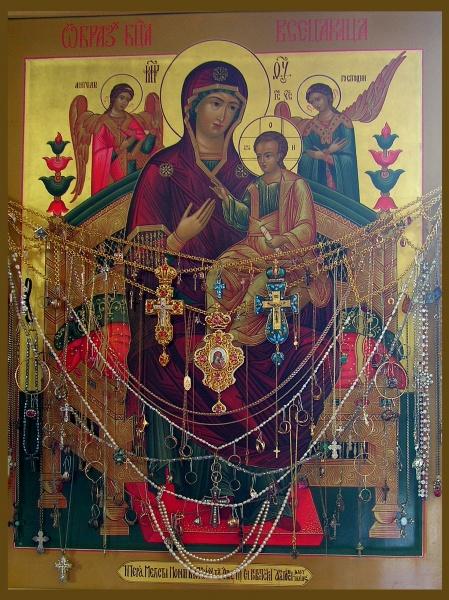 Файл:Икона Богородицы Всецарица.jpg