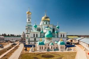 Новоиерусалимский монастырь Истра.jpg