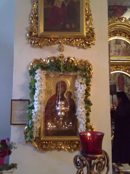 Файл:Икона Божией Матери Одигитрия Днепр.jpg