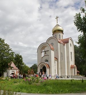 Картинки по запросу Храм царской семье Могилёв фото