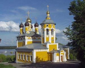 Николонабережная церковь.jpg