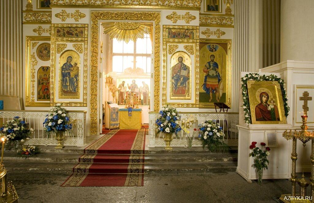 Придел св. мученика Иоанна Воина. Алтарь