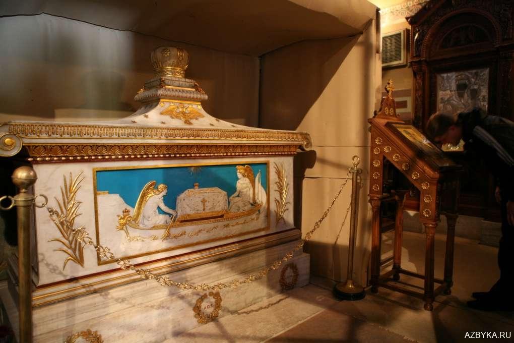 Мощи св. Григория, патриарха Константинопольского