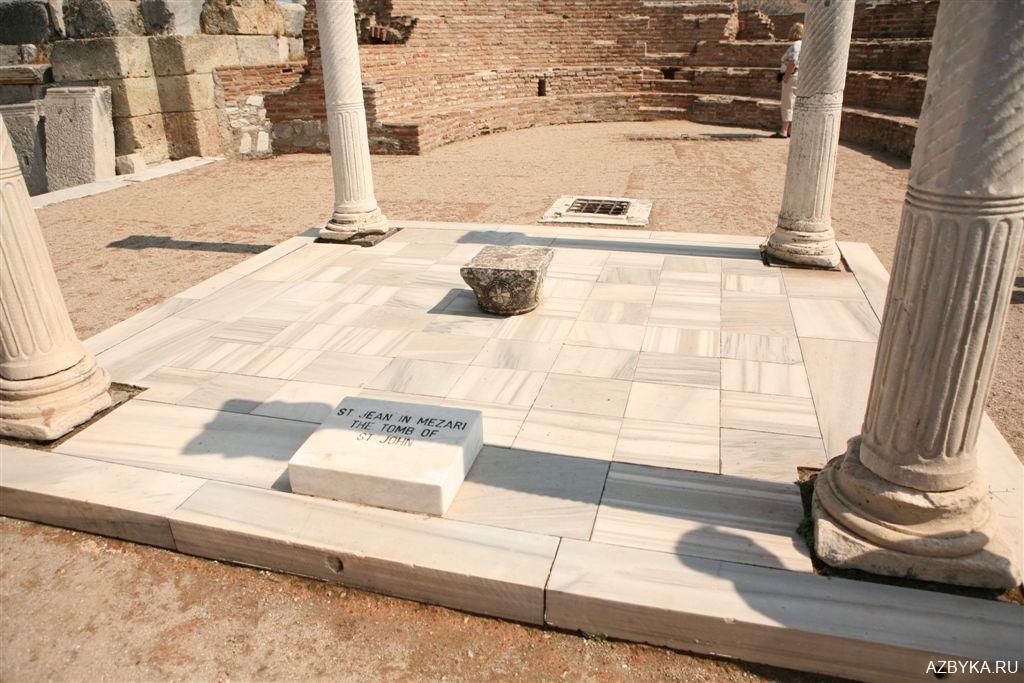 Могила Апостола Иоанна Богослова
