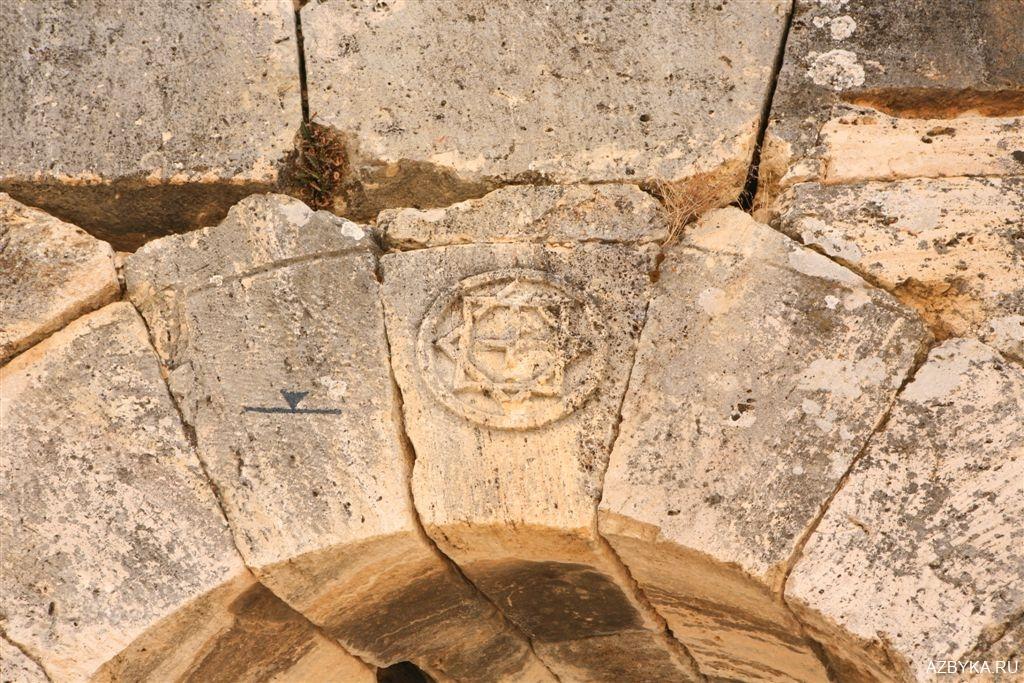 Руины Храма Апостола Христова Филиппа