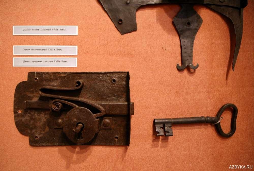 Замки и ключи 18-го века.