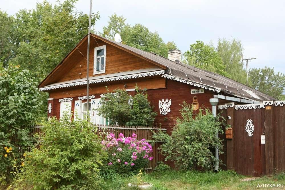 Дома Калязина