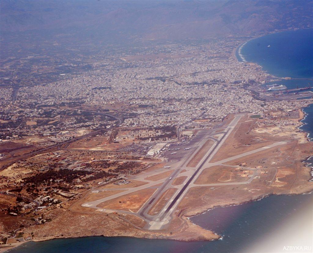 Посадочная полоса о. Крит