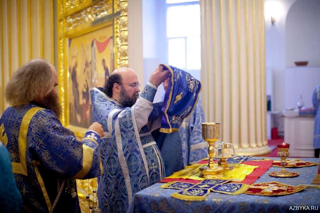 Молитва перед Чашей