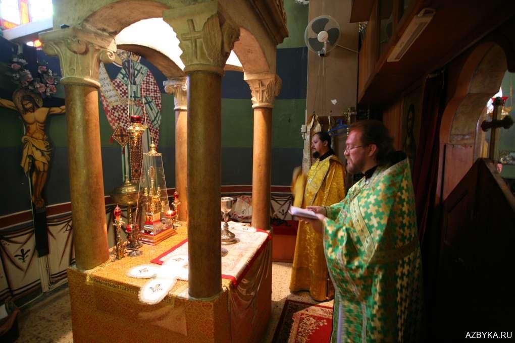 Священнические молитвы