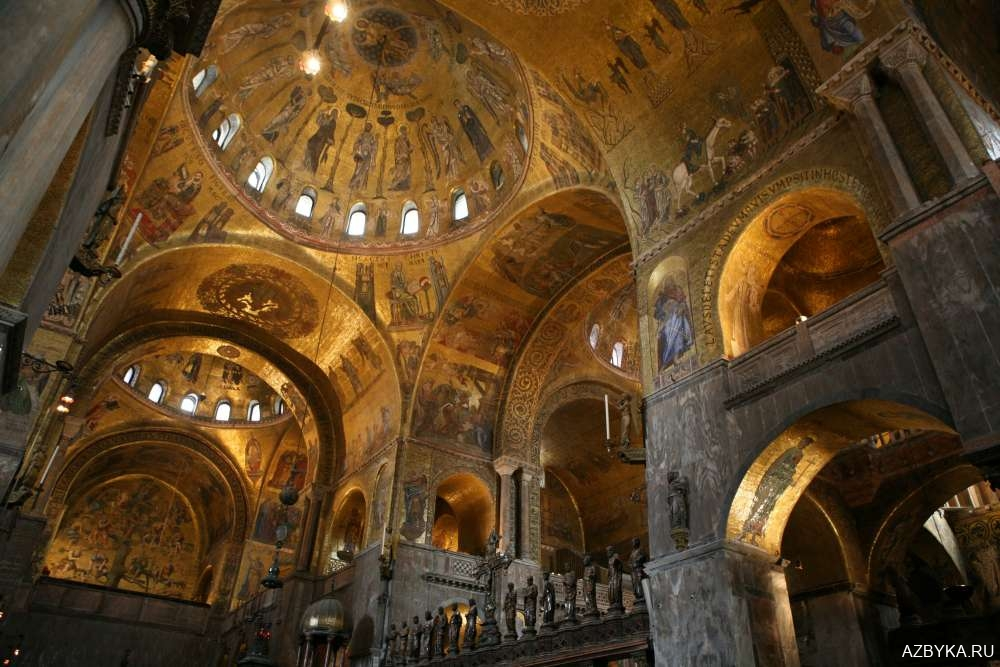 Венеция. Собор Святого Марка
