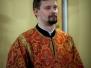 Облачение священнослужителей