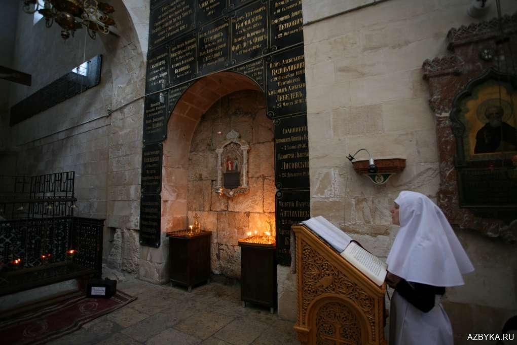 Православный храм св. Александра Невского