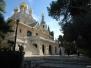 Письмо восьмое. Храм св. Марии Магдалины