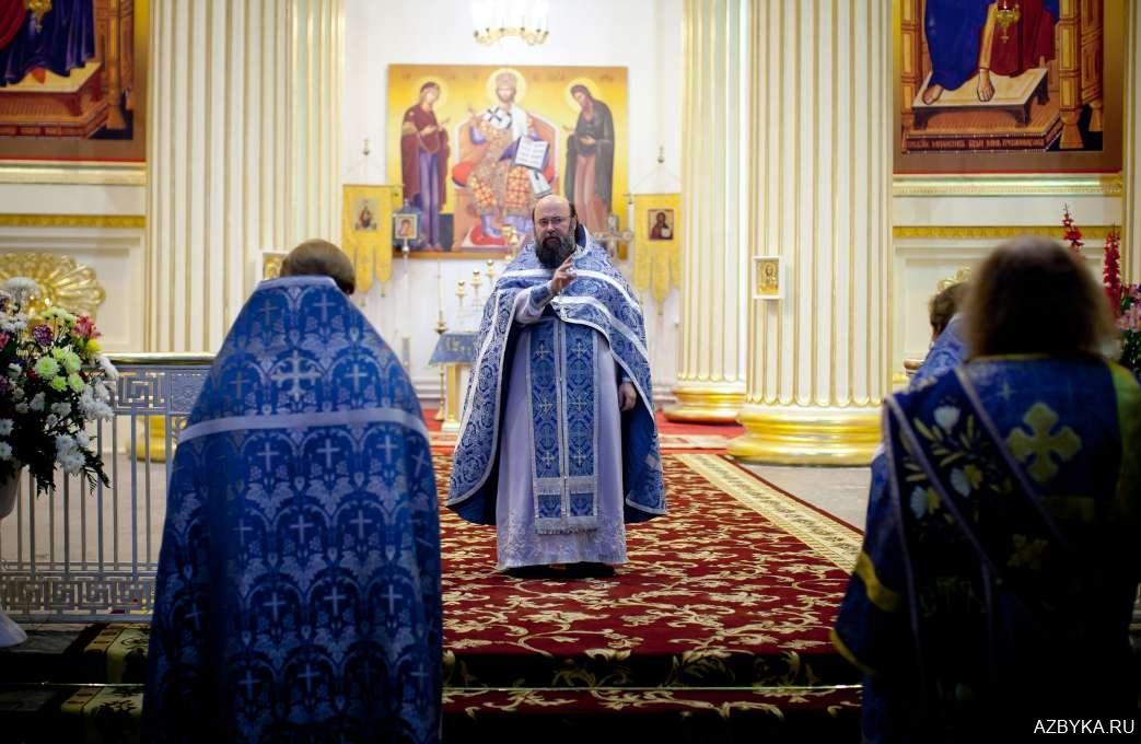 Благословление молящихся