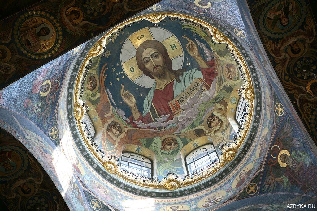 Купол храма Воскресения Христова