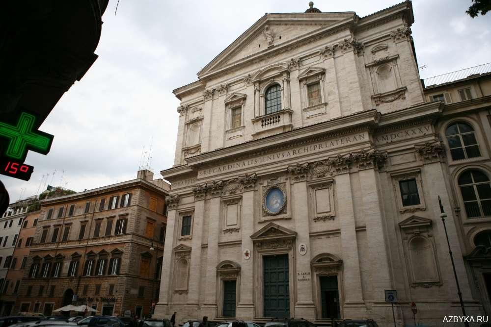Церковь Сан-Карло-аи-Катинари