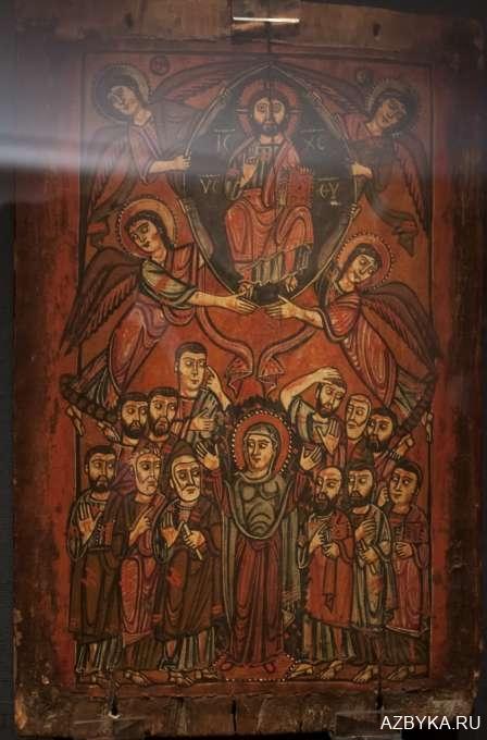 Икона Пятидесятницы