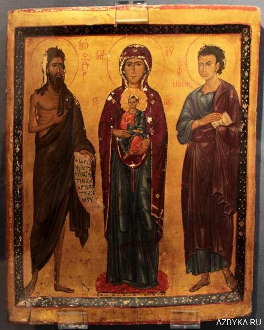 Богоматерь с Иоанном Предтечей и Моисеем