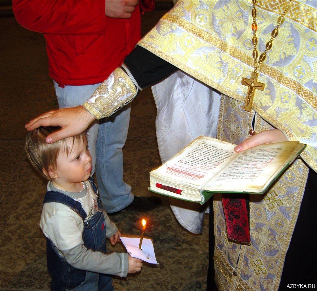 Молитвы на обряд крещения