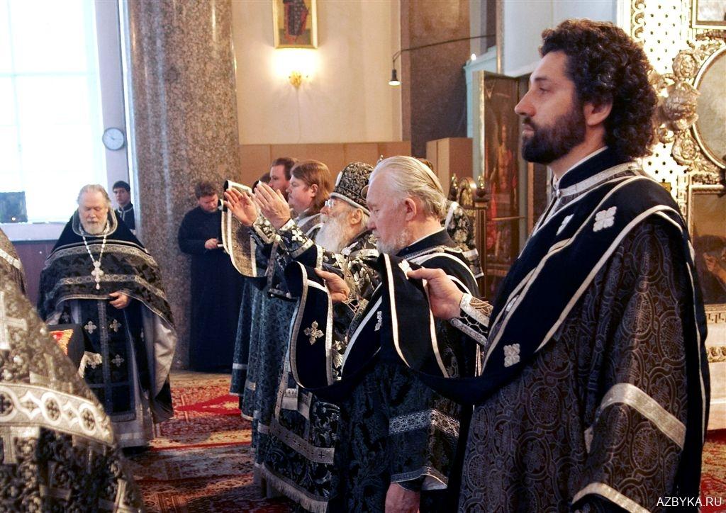 Молитва перед перенесением Святых Даров