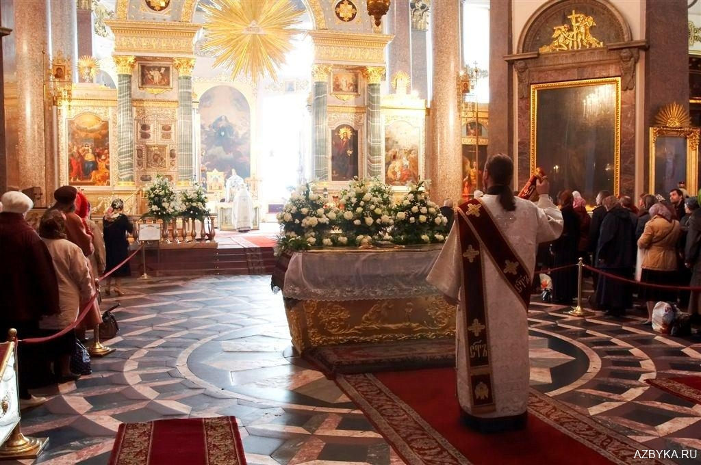 Ектения перед Плащаницей