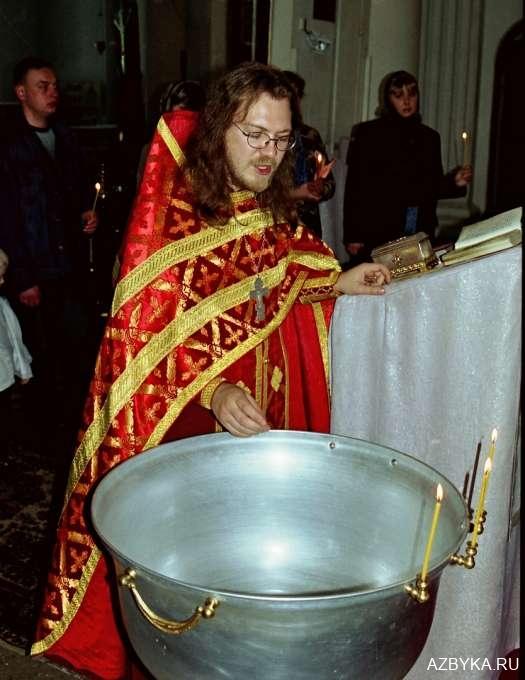 Вода для крещения