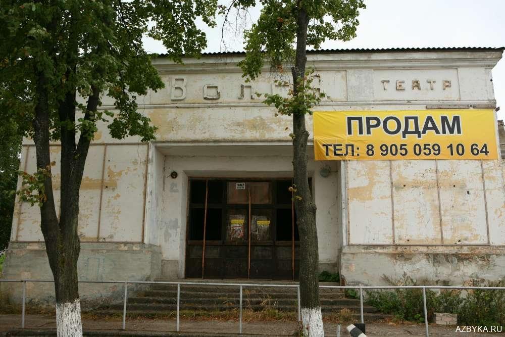 Кинотеатр на продажу