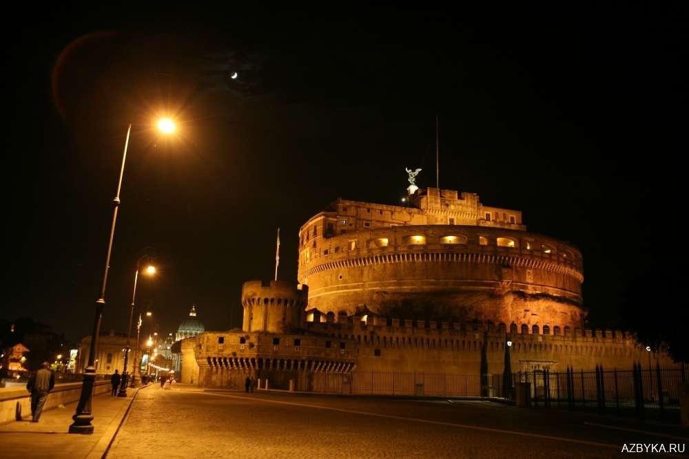 Замок вечером