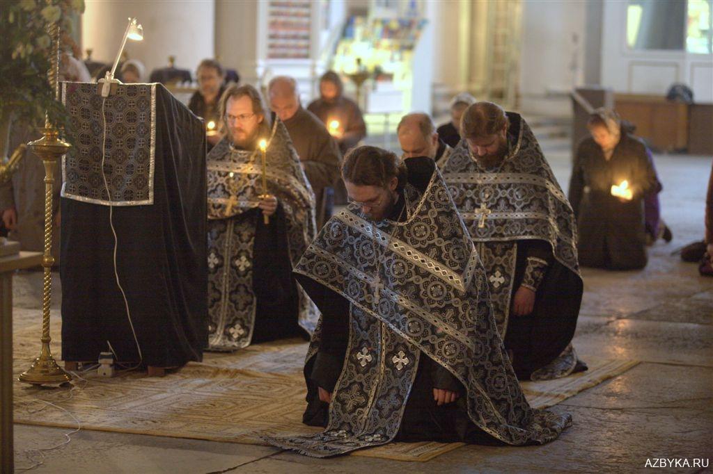 Коленопреклоненная молитва