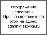 Прот. Вячеслав Резников.