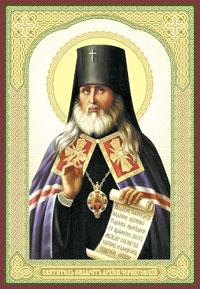 Слово в день Преображения Господня – святитель Филарет (Гумилевский)