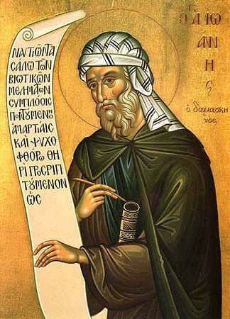 Слово на святую Великую Субботу – преподобный Иоанн Дамаскин