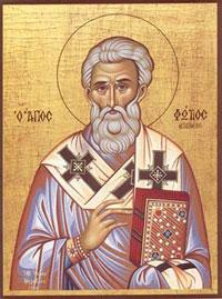 Слово в Великую Субботу 867 г. – святитель Фотий Константинопольский