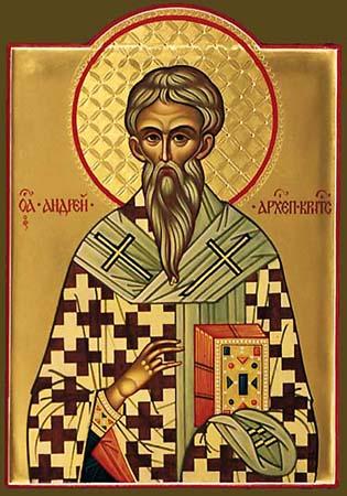 Слово на Рождество Пресвятой Богородицы – святитель Андрей Критский