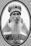 Слова на праздники и дни памяти святых — архимандрит Кирилл (Павлов)