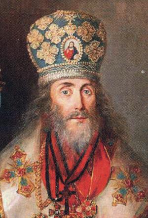 Проповеди Евгения (Казанцева), архиепископа Ярославского и Ростовского